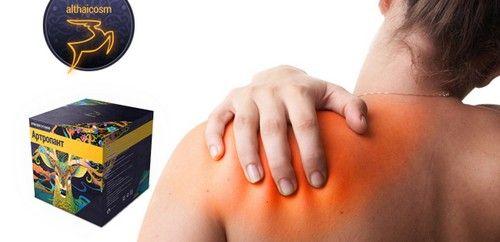 Артропант - крем для лікування болю в суглобах