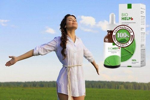 Biohelm (біохелм) - ефективний засіб для позбавлення від паразитів