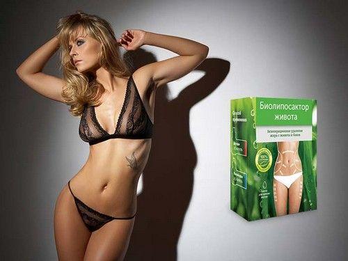 Біоліпосактор - краплі для схуднення живота і боків
