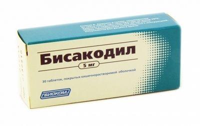 Бисакодил для схуднення. Відгуки