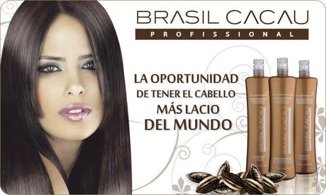 Бразильське вирівнювання волосся для відновлення і здорового вигляду