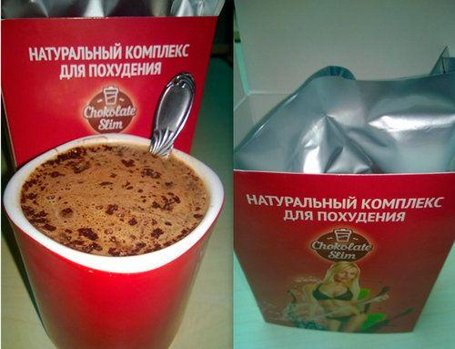 shokolad-dlya-pohudeniya-chocolate-slim_1943944cde786d5_800x600