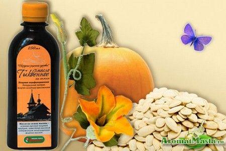 Чим корисно гарбузова олія при лікуванні різних захворювань