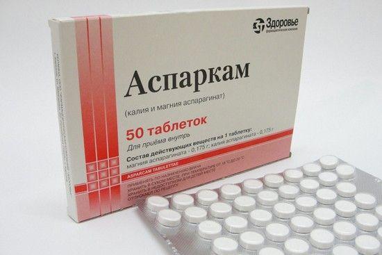 Що краще вибрати: аспаркам, панангін або інші аналоги препаратів?