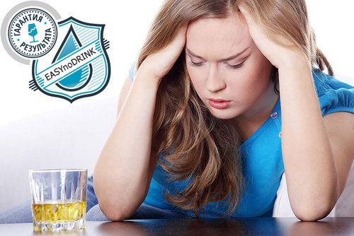 Easynodrink - новий засіб в боротьбі з алкоголізмом