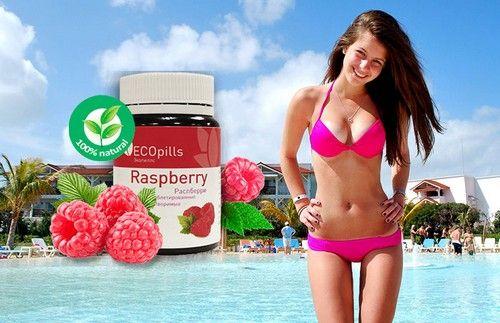 Eco pills raspberry: цукерки для схуднення у вигляді таблеток