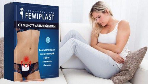 Femiplast - ваше спасіння від менструальних болів