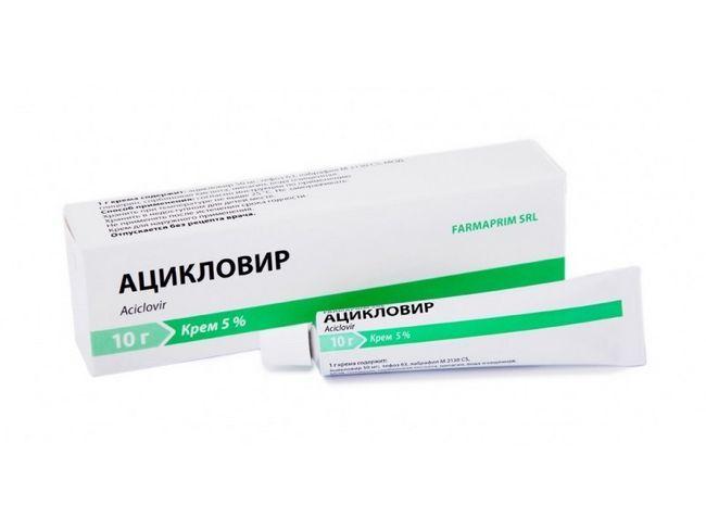 Щорічно в аптеках з`являються нові види мазей, таблеток і кремів