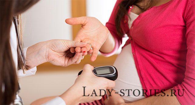 Гестаційний діабет вагітних
