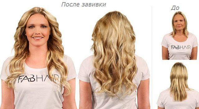 Фото волосся до і після завивки