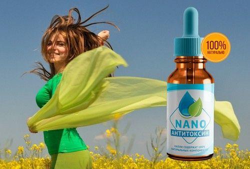Краплі anti toxin nano (антитоксин нано) - надійний засіб проти паразитів