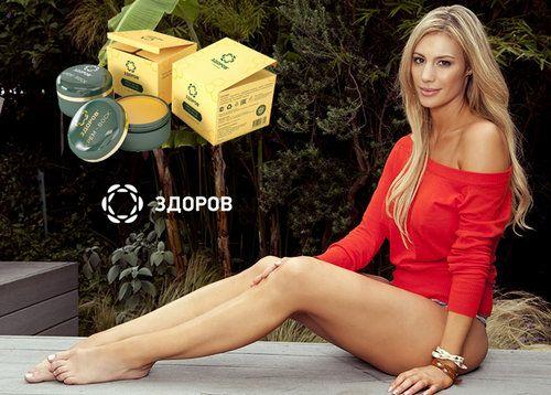 krem_vosk_zdorov_ot_varikoza_sostav_i_primenenie-3