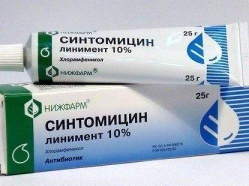 синтоміцин