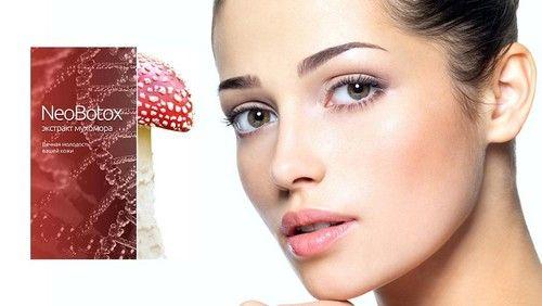 Neobotox - нестандартне засіб для омолодження шкіри