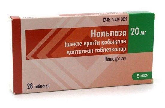 Нольпаза: для чого призначають, інструкція із застосування, відгуки