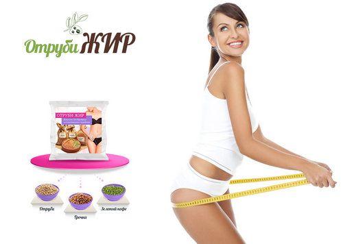 Висівки жир - незамінний комплекс для схуднення з користю для здоров`я