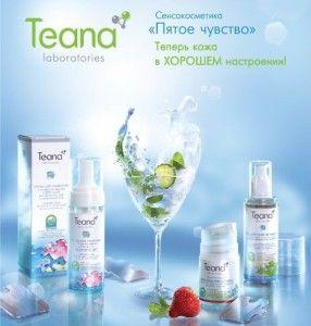 Відгуки про професійну біо-косметики teana (тіана), скільки коштує краса?
