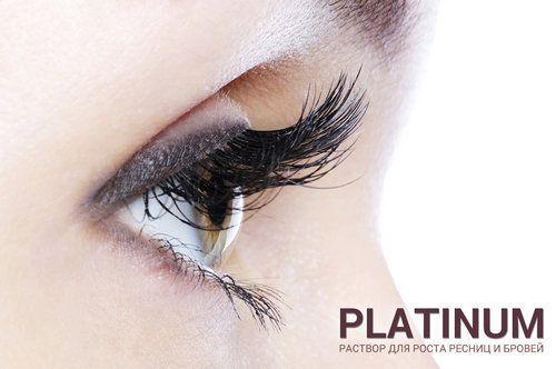 Platinum для вій і брів: ефективний і безпечний засіб