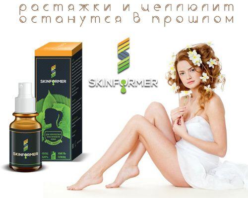 skinformer