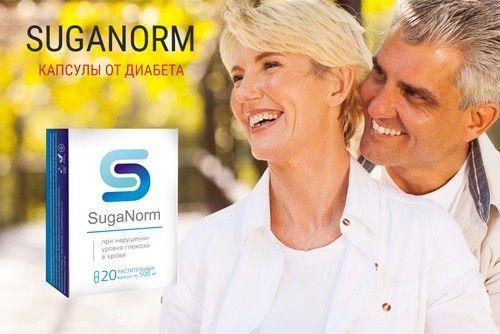 Рослинний засіб шуганорм - альтернативне лікування діабету