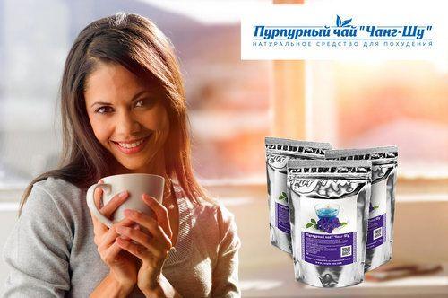 Синій чай чанг шу з непалу: засіб для природного схуднення