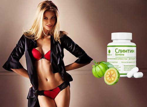 Слімітін - безпечне натуральний засіб для схуднення