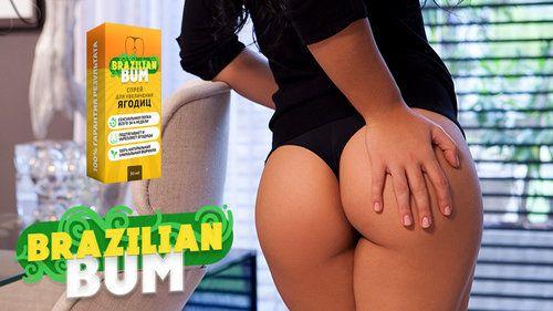 Спрей brazilian bum - красиві сідниці без спортзалу
