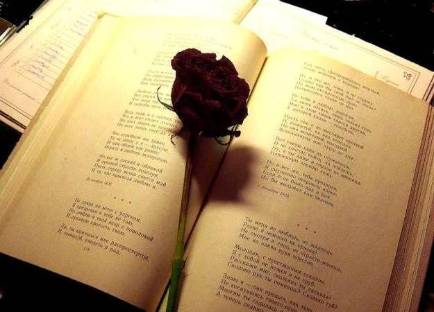 Вірші коханому хлопцеві про кохання