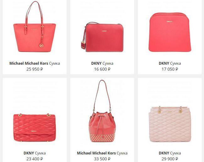 Порівняння цін на сумки DKNY і сумки Michael Kors