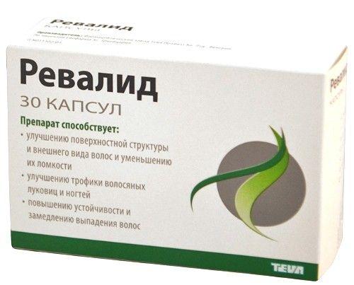 Вітаміни ревалід: засіб для здоров`я і краси волосся і нігтів
